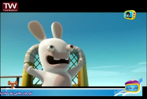 flight of the rabbids